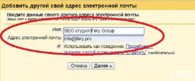 адреса корпоративної пошти