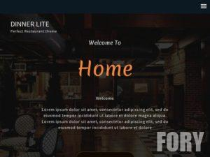 Тема WordPress Dinner Lite от Astaporthemes