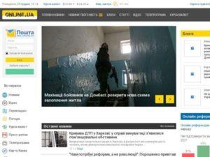 Інформаційний сайт Україна онлайн