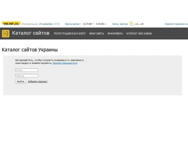 Каталог сайто online.ua