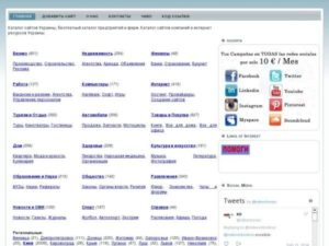 Каталог сайтов Relevant Directory