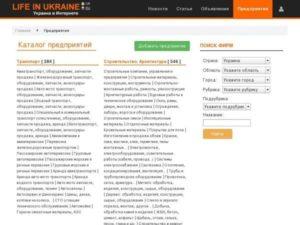 Онлайн портал України