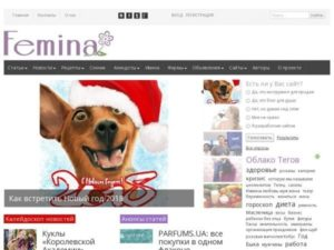 Сайт для женщин femina.com.ua
