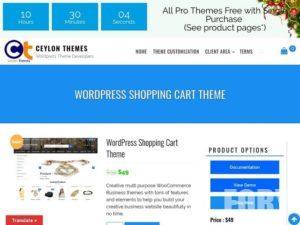 Shopping Mart от Ceylon Themes